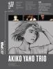 1_akiko-yano-2018-poster-eblast-v3.jpg